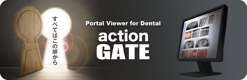 action GATE